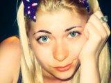 Fresita madrid webcam