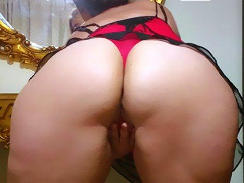 videochaterotico sensual-madura