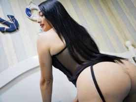 Webcam erótica con Emma Zelaya