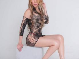 Webcam erótica con Dulce Bella